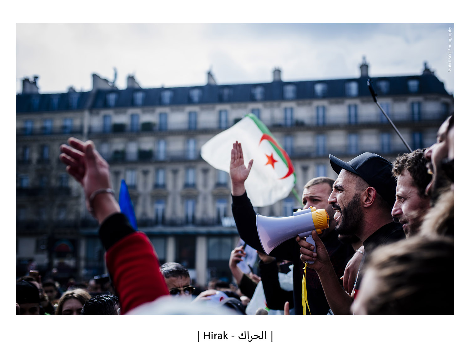 Hirak - الحراك - Mouvement du 22 Février 2019 à Paris - The 2019 Algerian protests in Paris