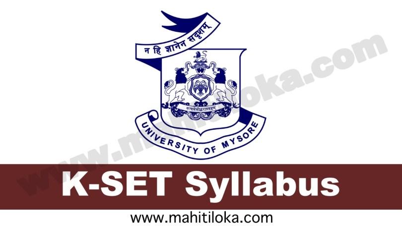KSET-Syllabus, KSET-Syllabus-2020