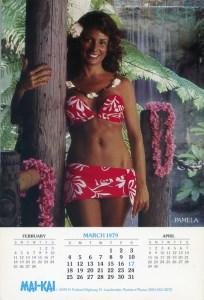 Pamela March 1979
