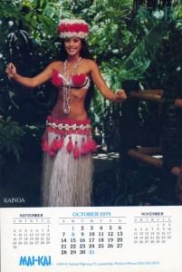Kainoa October 1979