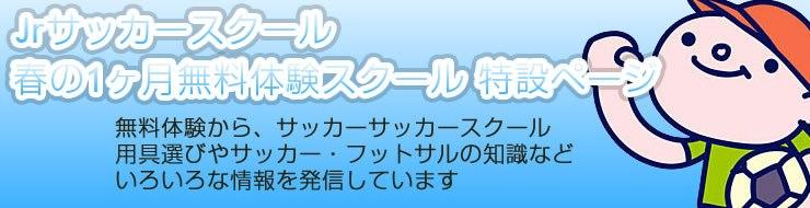 free_trial_201504