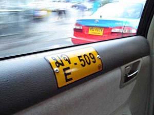 taxi_bango.jpg