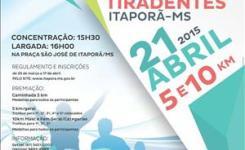 1ª Corrida de Tiradentes de Itaporã – MS