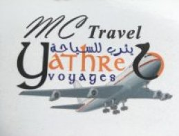 Yathreb Voyages, votre agence Hajj et Omra