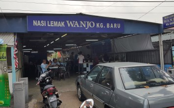 Nasi Lemak Wanjo | Kampung Baru