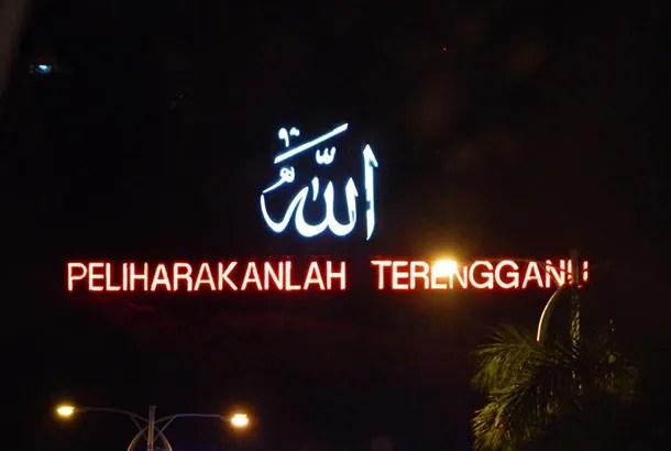 Bukit Besar Terengganu