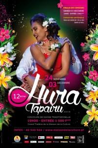 af-hura-tapairu-2016-light