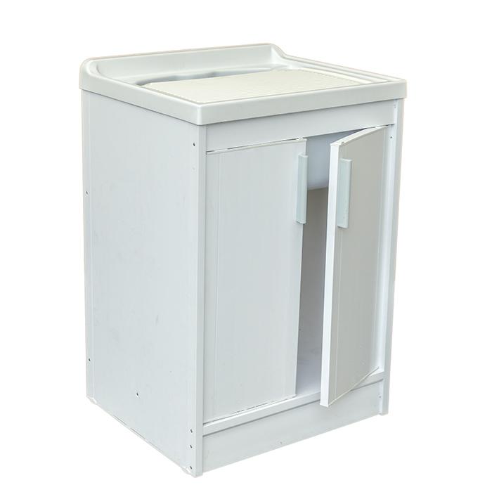 meuble evier en resine 2 portes pour buanderie maison futee