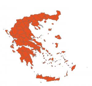 resultados grecia