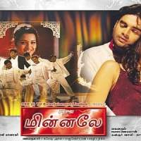 Minnale-2001-Tamil-Movie-Download