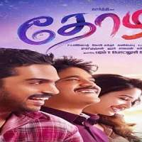 Thozha-2016-Tamil-Movie-Download