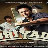 Uriyadi-2016-Tamil-Movie-Download