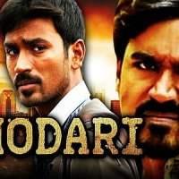 Thodari-2016-Tamil-Movie-Download
