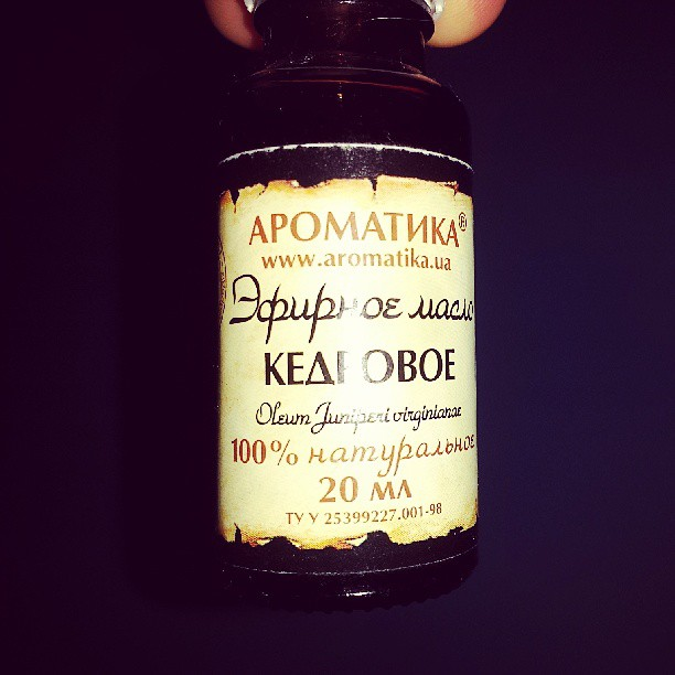 Juniper #aromatherapy. This stuff is the #best