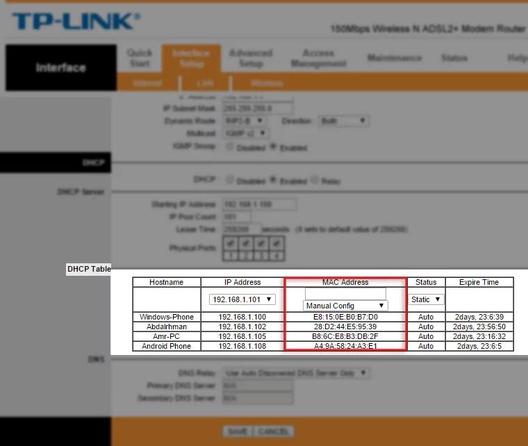 قطع الانترنت عن المشتركين في الراوتر بدون برنامج مجنون كمبيوتر