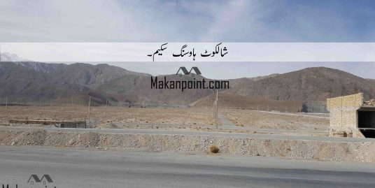 Shalkot housing scheme western bypass near hazarganji.
