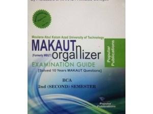BCA 2nd Semester (WBUT) Makaut Organizer Guide Book