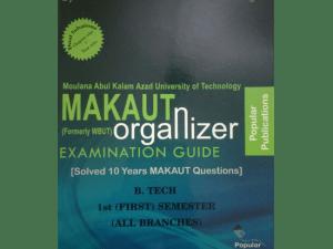 1st Semester All Branch (WBUT) Makaut Organizer Guide Book