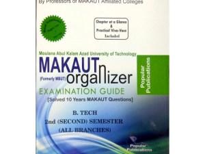 2nd Semester All Branch (WBUT) Makaut Organizer Guide Book