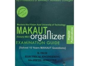 EE 5th Semester (WBUT) Makaut Organizer Guide Book