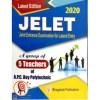 JELET For JEE Book Bhagabati Publication Best Book For JELET