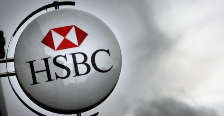HSBC банк пострадал от нарушения целостности данных 1