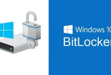 Новый метод взлома шифрования BitLocker 1