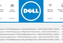 Предустановленный дефект программного обеспечения подвергает большинство компьютеров Dell удаленному взлому 5