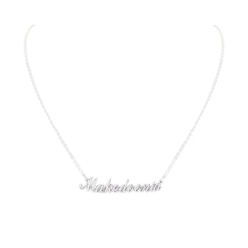 collar personalizado plata