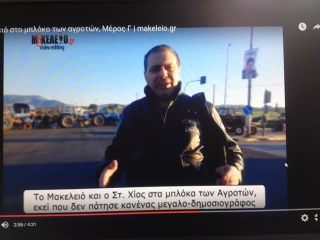 makeleio-bloka2