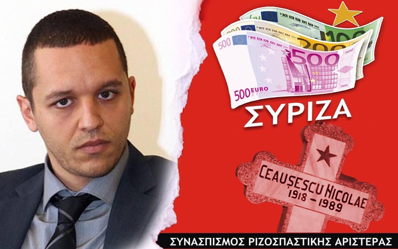 syriza-tsaoysekou