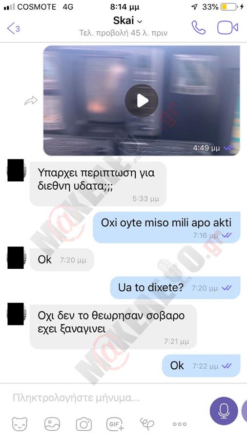 tourkiki-akteoros2