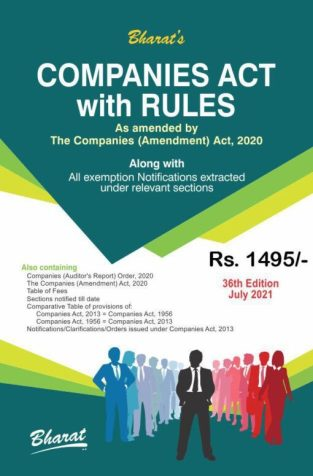 Bharat Companies Act 2013 with Rules Edition 2021