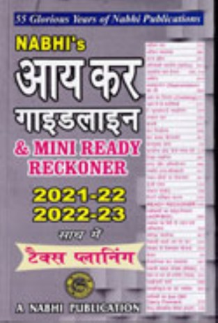 Nabhi's Income Tax Guidelines & Mini Ready Reckoner