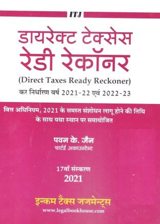 ITJ Publisher Direct Taxes Ready Reckoner By Pawan K Jain In Hindi