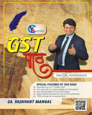 CA Intermediate GST Path A GST Book New Syllabus By Yashvant Mangal