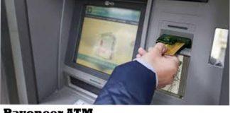 Payoneer ATM - Payoneer Card