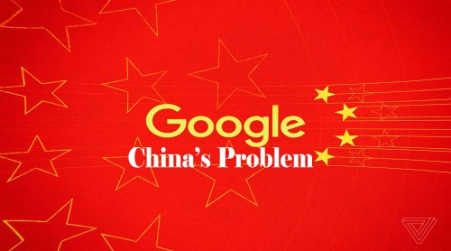 Google China's Problem - Google China | Is Google Banned in China?