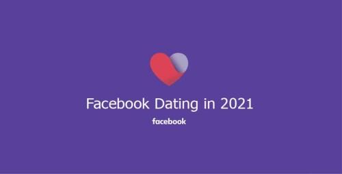 Facebook Dating in 2021