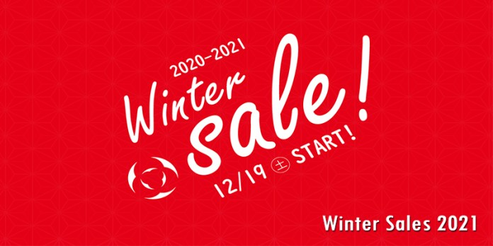 Winter Sales 2021