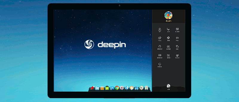 Deepin 20143 At A Glance Make Tech Easier