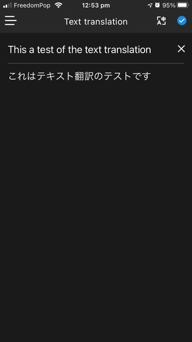 Zero Text Translate 1