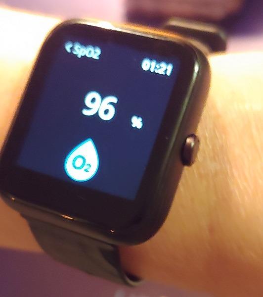 Virmee Tempo Vt3 Plus Smartwatch Bewertung Sp02