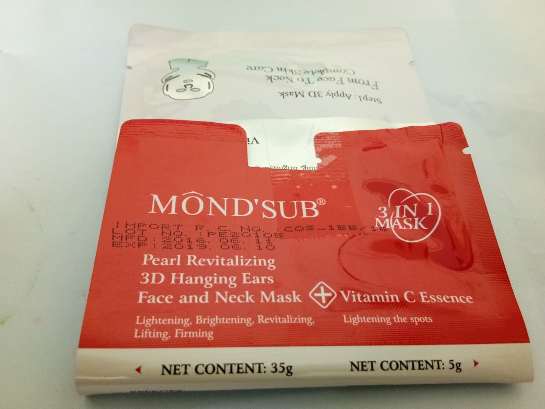 Pearl Revitalising Face & Neck Mask – Mondsub in Glamego July 2017 Box