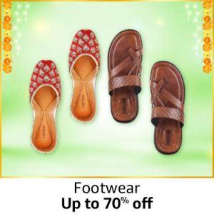 Navratri Shopping  amazon