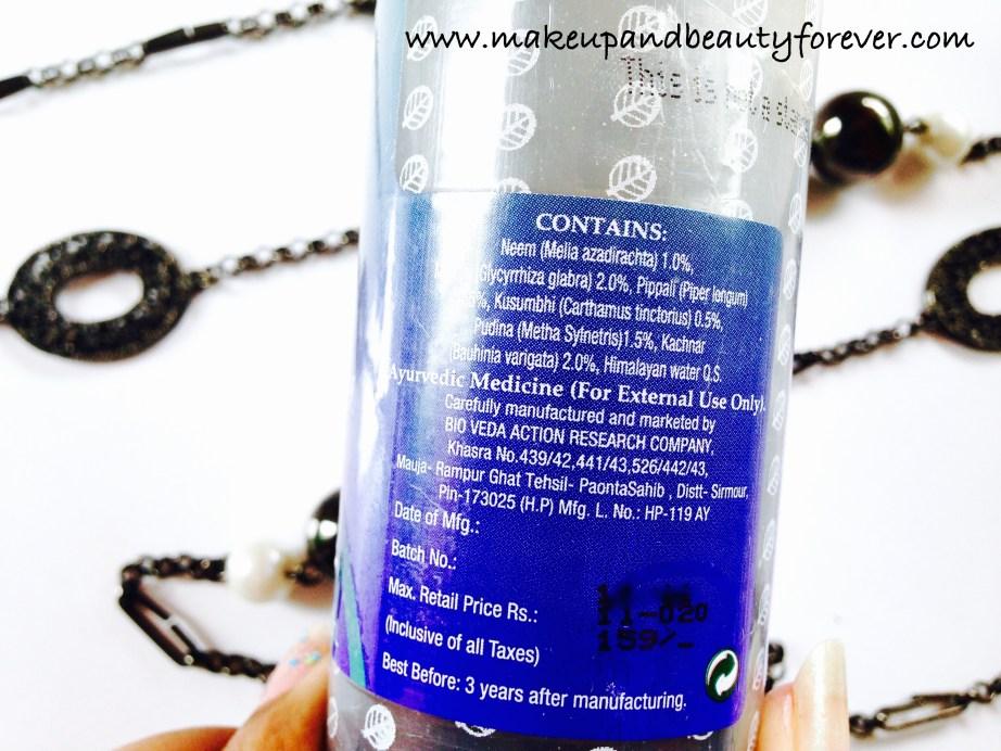 Biotique Bio Mountain Ebony Fresh Growth Stimulating Hair Serum Review India MBF