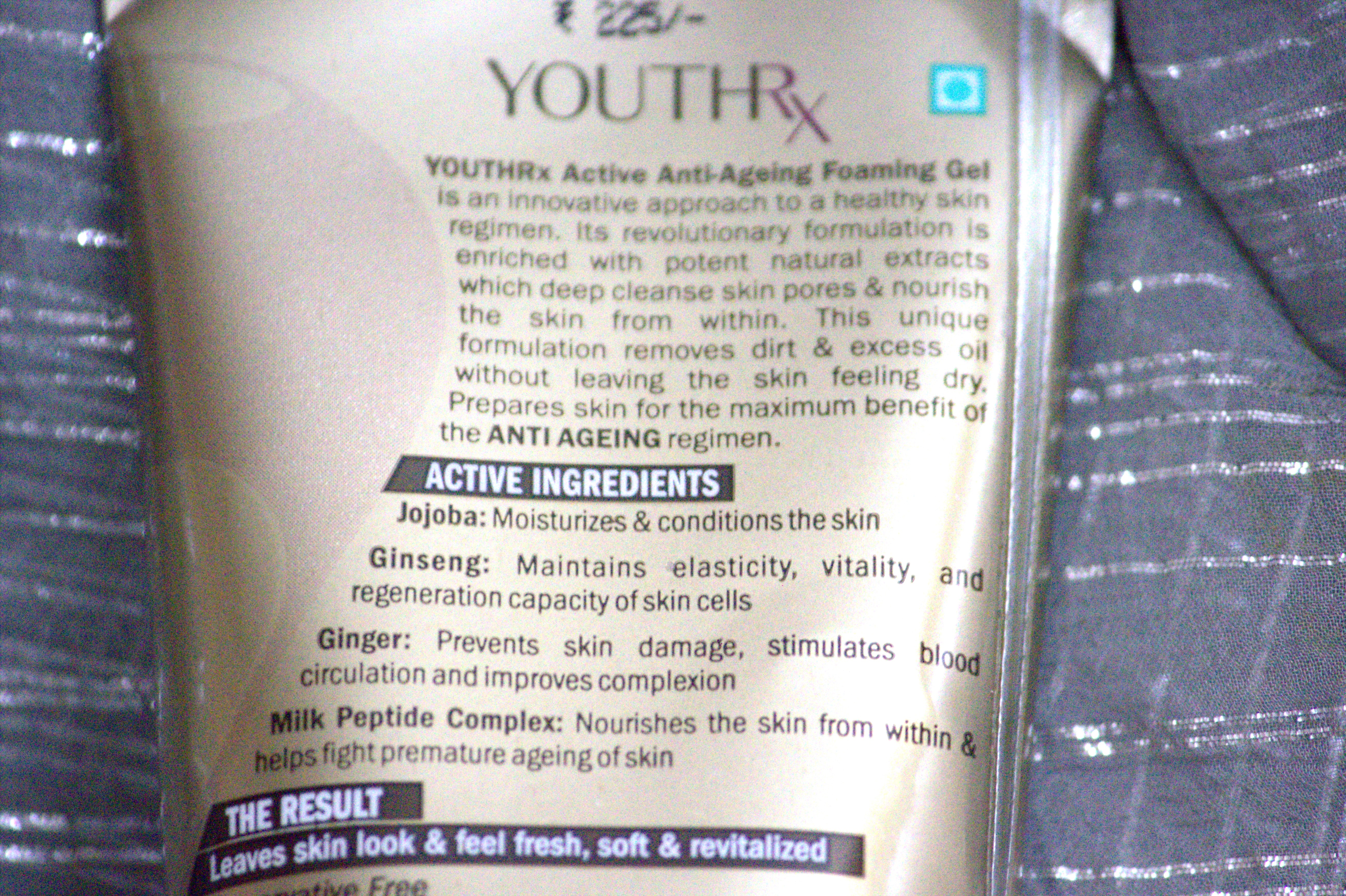 Lotus Youth Rx Cream Review