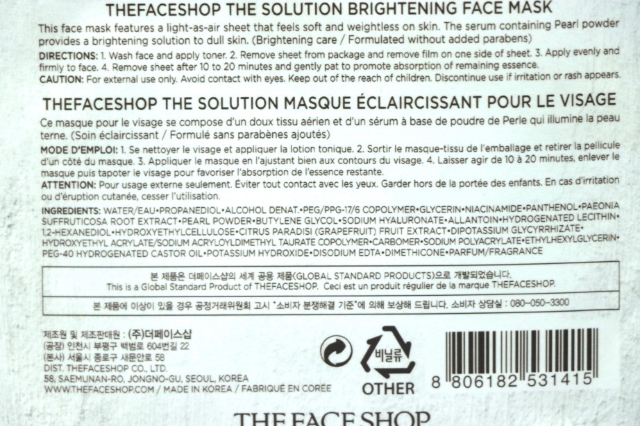 The Face Shop The Solution Brightening Face Mask Review Ingredients