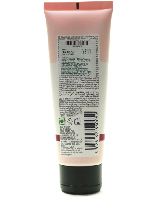 The Body Shop Vitamin E Gentle Facial Wash Review Info