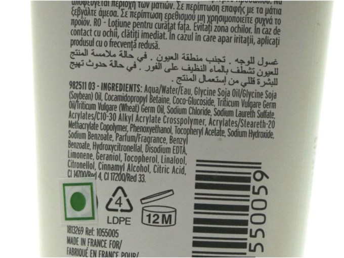 The Body Shop Vitamin E Gentle Facial Wash Review Ingredients